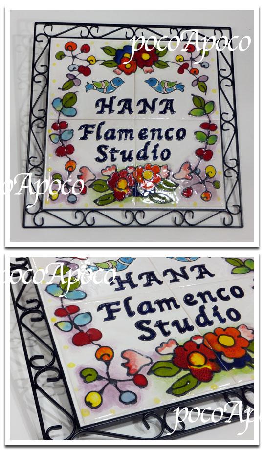 DSCF9975hanaflafin.jpg